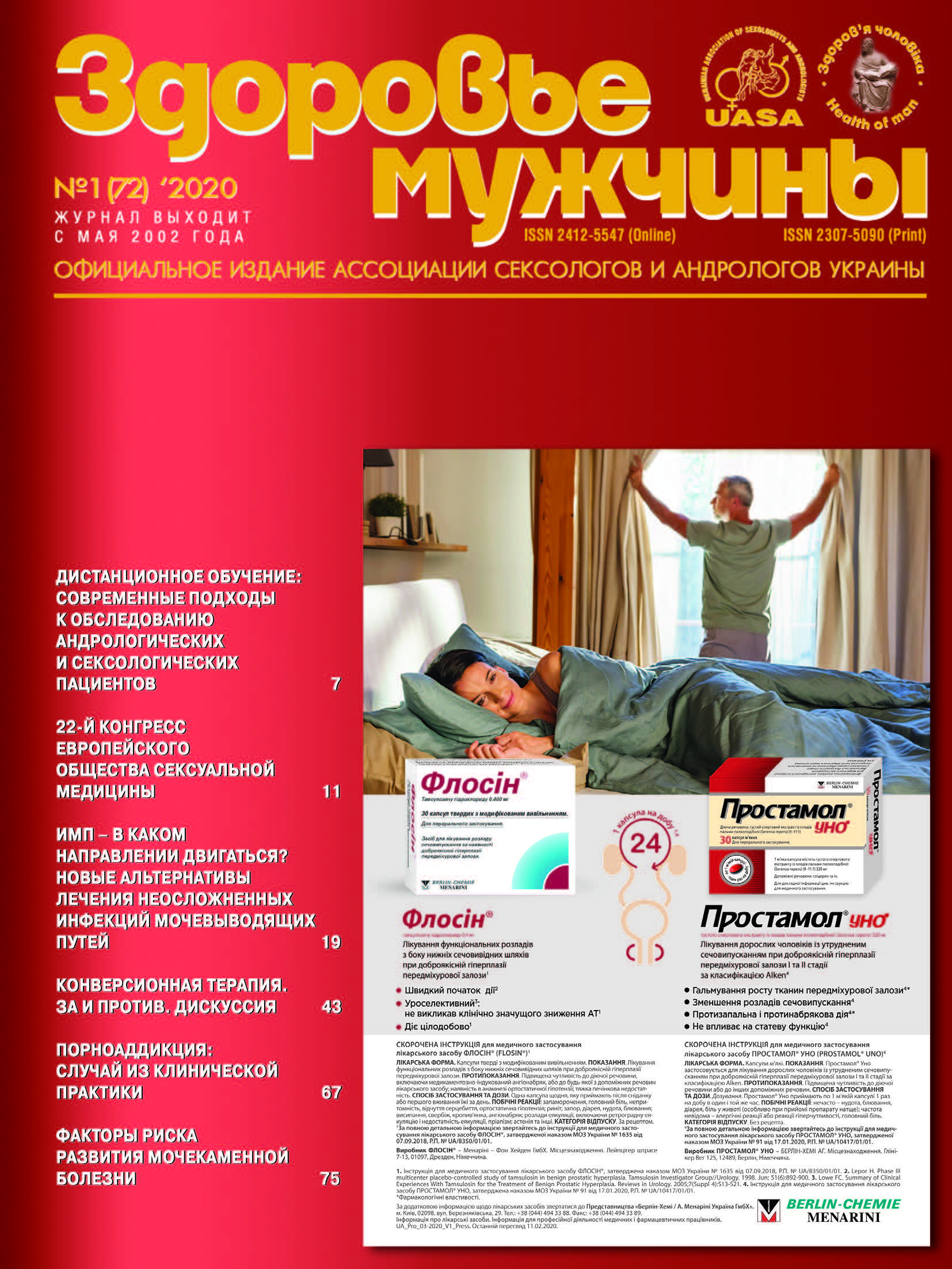 chronic nonbacterial prostatitis symptoms